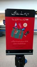 Mančestras lidosta, informācija par drošības prasībām